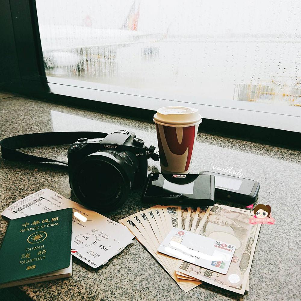 日本旅行 [ Live 日記 1 ] 菲律賓航空.京都車站 Prota 地下街.錢湯澡堂初體驗