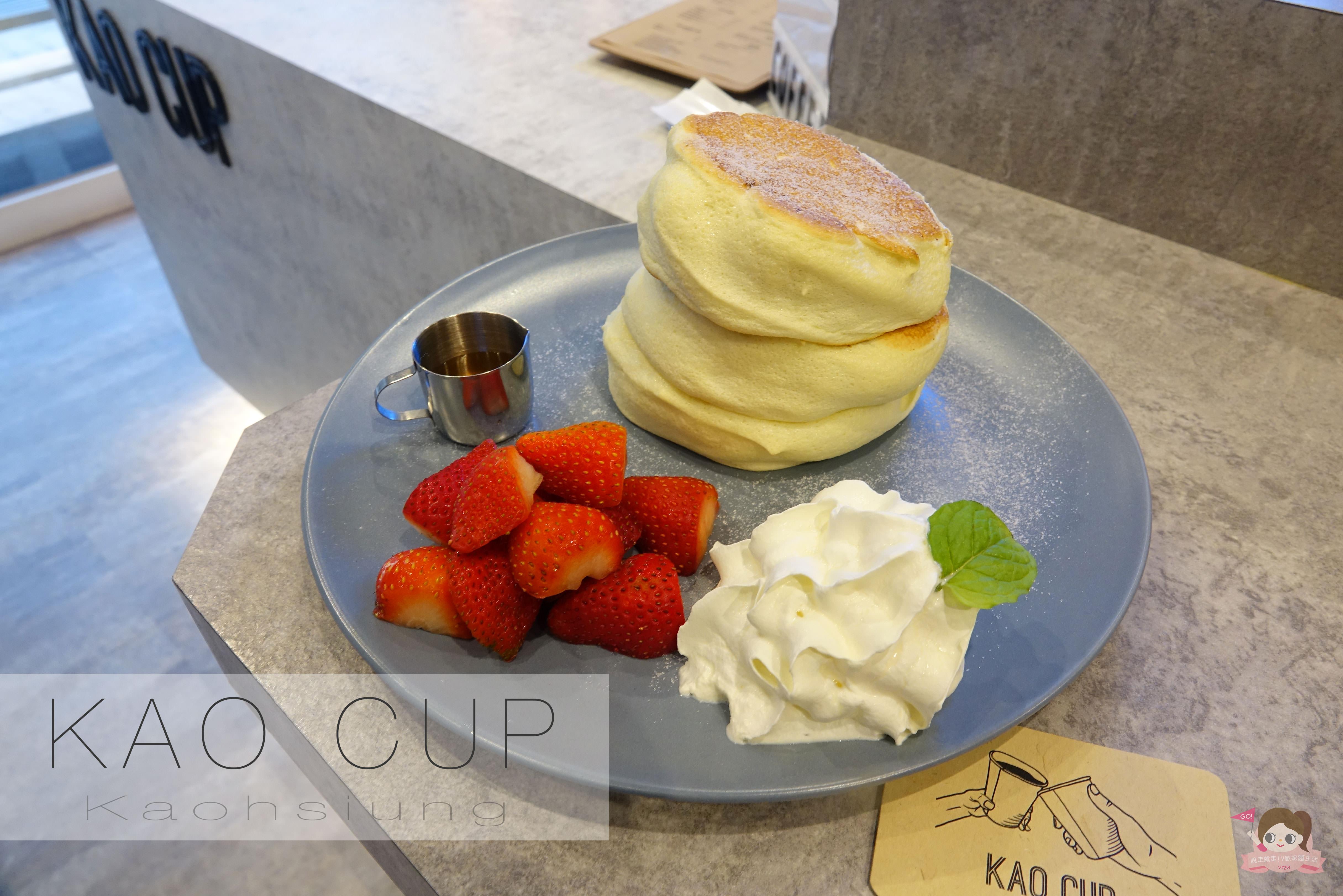 靠杯咖啡 KAO CUP,蓬鬆感香甜舒芙蕾鬆餅ㄉㄨㄞ ㄉㄨㄞ好療癒 | 高雄鼓山區.美術館