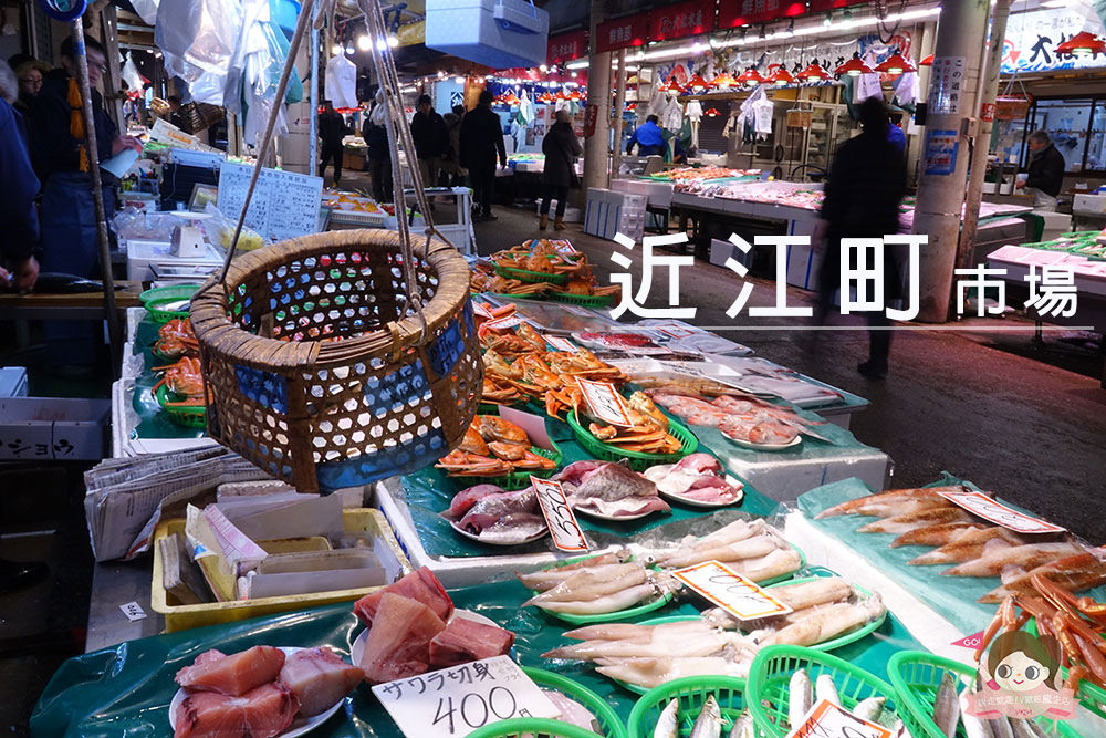 近江町市場嚐平價美味海鮮與特產加能蟹~金澤人的廚房 | 日本北陸.金澤
