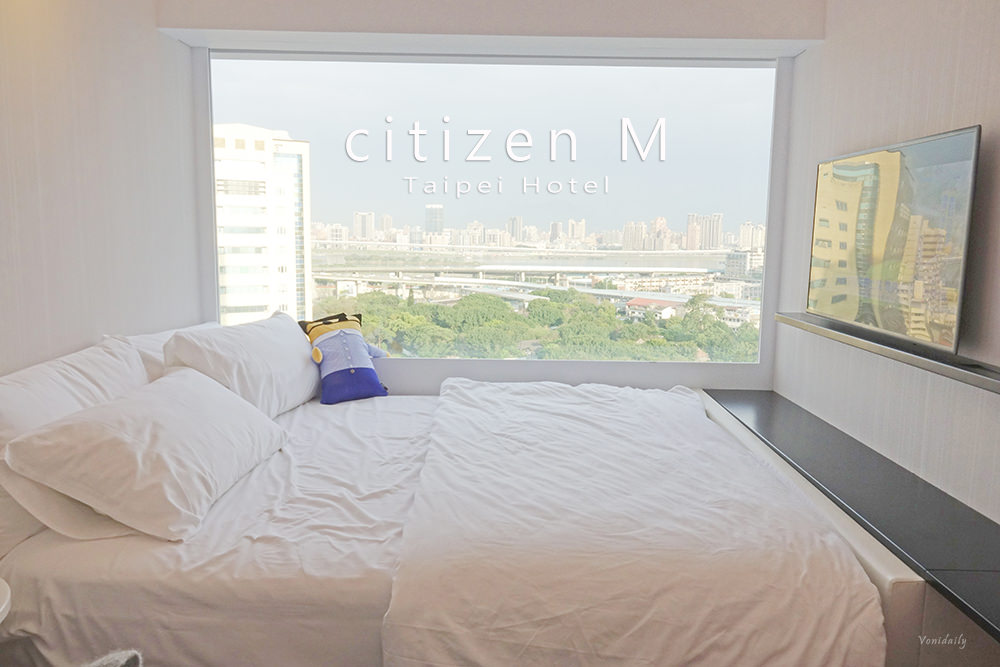 Citizen M Taipei 北門世民飯店,自助 Check-in、潮流設計、平價入住 | 台北住宿.捷運北門站