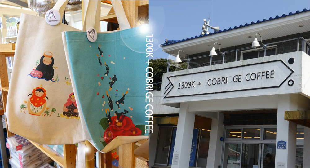 1300K + COBRI GE COFFEE 文青紀念品雜貨咖啡店,海女娃娃、石頭爺爺、濟州地圖全包了