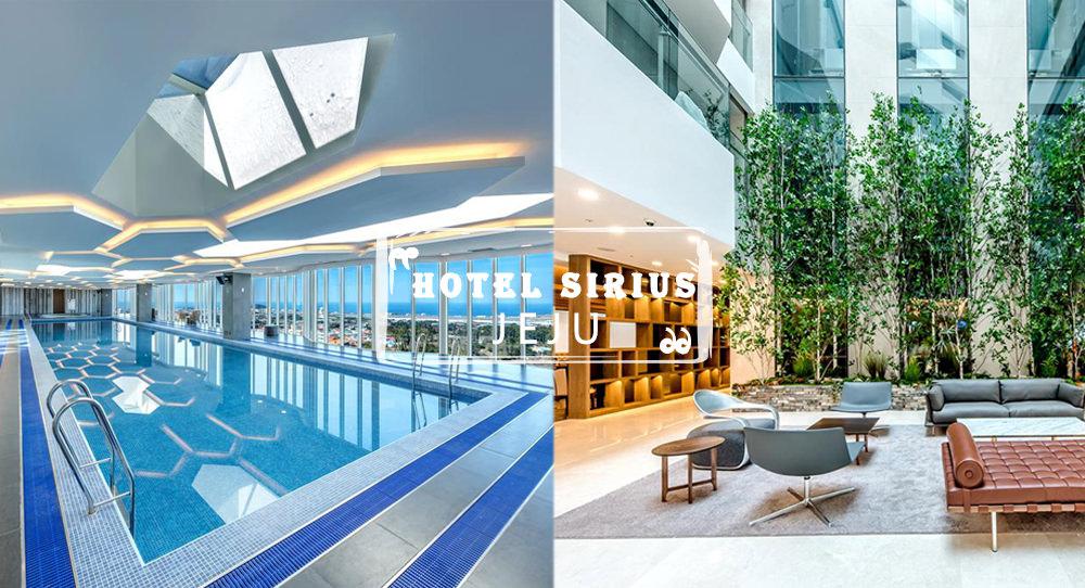 濟州市區住宿-天狼星酒店 Hotel Sirius 호텔시리우스,進蓮洞商圈、交通方便