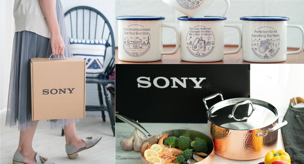 買 Sony 電視、相機送鍋組、琺瑯杯!指定機種買就送精緻好禮,印有 Sony 的杯子,索粉必收藏