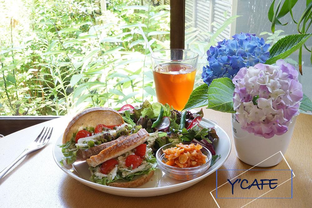 日本鎌倉、江之島 | 極樂寺站古民家咖啡 Y'cafe (ユカフェ),紫陽花庭園,季節限定的美好時光