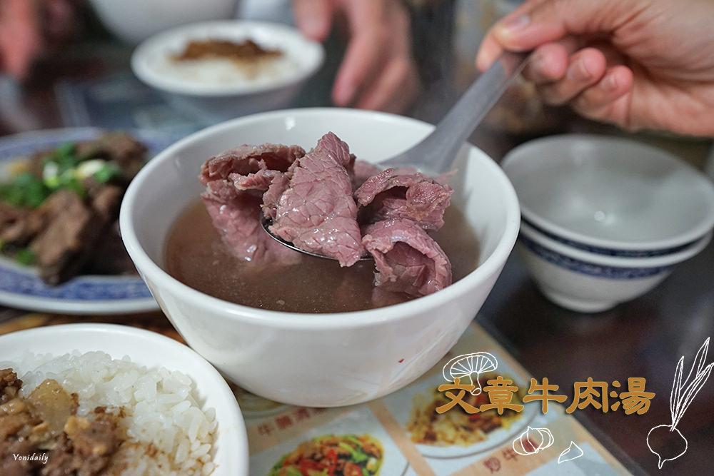 台南.美食 | 來安平必喝一碗才過癮!鮮甜回甘,從早到晚都在排隊的文章牛肉湯,粉嫩溫體牛 24 小時營業
