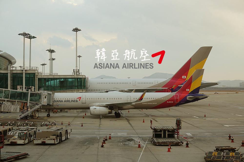 韓亞航空飛韓國 OZ712 / OZ713,台北 TPE→首爾 ICN 飛行記錄 (桃園機場第二航廈)