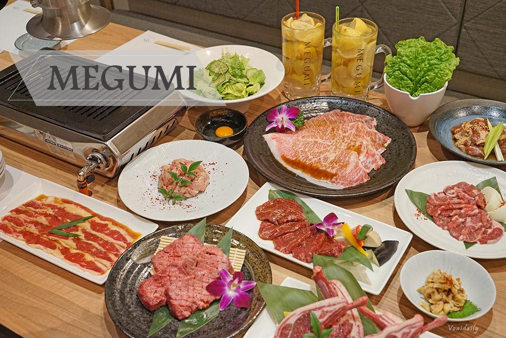 日本北海道.美食 | MEGUMI 燒肉 南8条店,黑毛和牛一片肉佔滿你的烤盤!