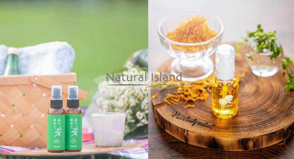 日本北海道.購物 | Natural Island、Natural Science 天然系保養品,低刺激、草本萃取,呵護媽媽、寶寶肌膚 (北海道在地品牌)