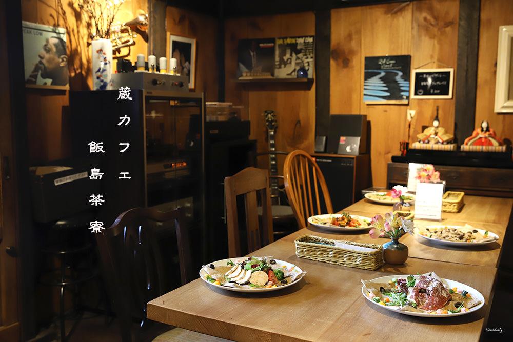 日本長野.美食 | 蔵咖啡飯島茶寮,古農家倉庫改造,美味法式蕎麥薄餅佐爵士樂