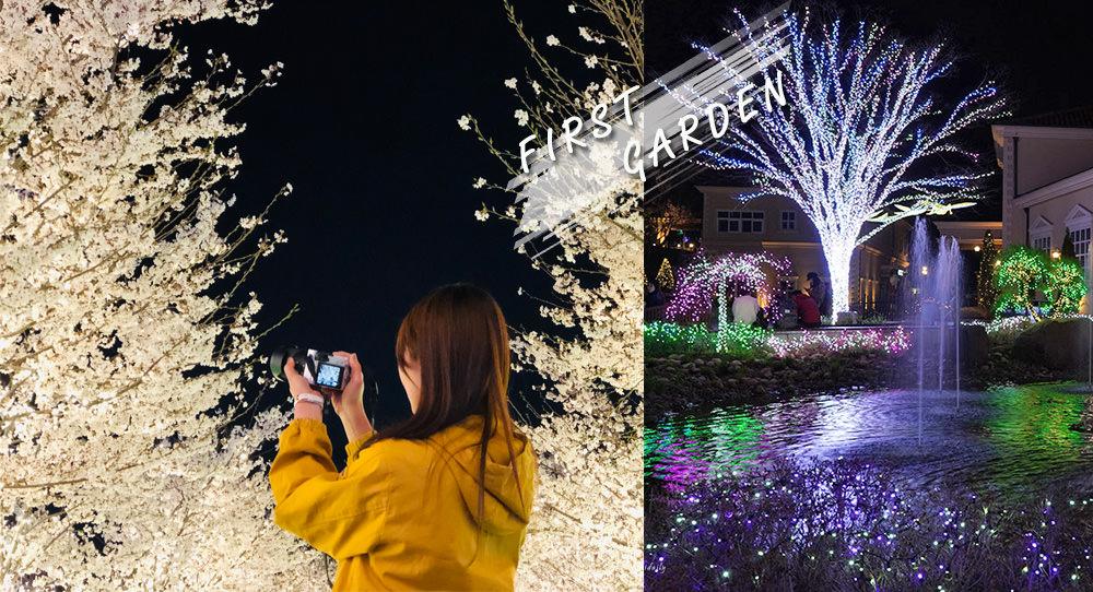 京畿道.景點 | 坡州希臘神話 First Garden (퍼스트가든),365天浪漫星光庭園,韓劇《馬成的喜悅》、韓綜《Running Man》 取景