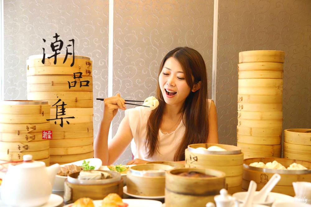 台北.美食 | 神旺飯店潮品集,潮州菜、港式飲茶,不敗東區美食 (忠孝敦化站)