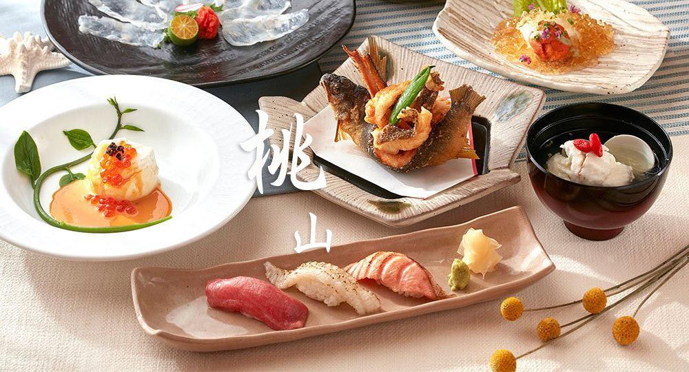 台北.美食 | 「令鰈和舞」仲夏限定比目魚料理,台北喜來登‧桃山以美味迎接日本新年號令和