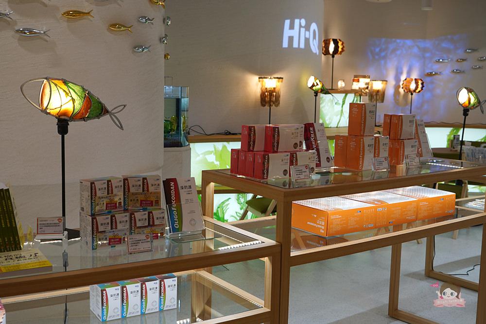 褐藻生活館 Hi-Q 鱻食