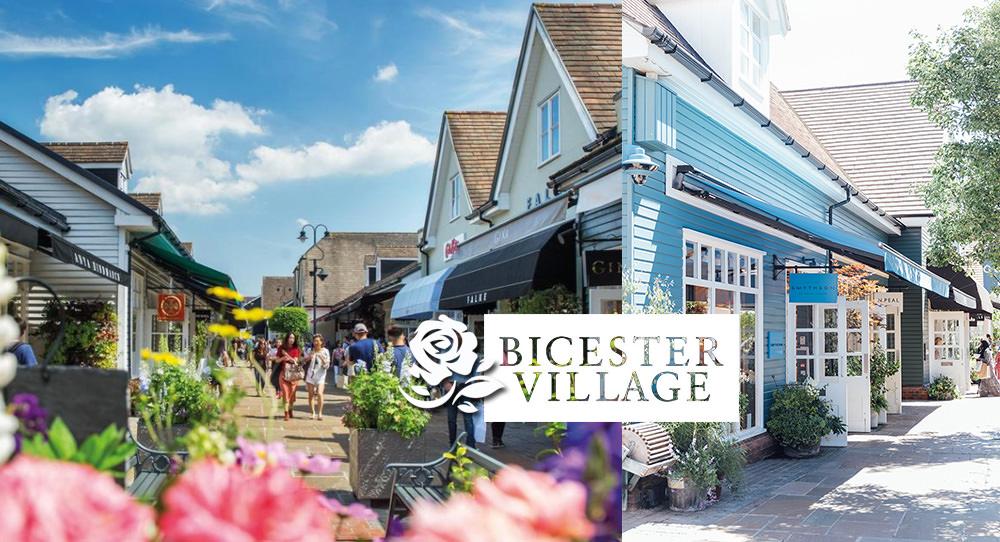 倫敦.購物 | 英國倫敦 Bicester Village Outlet 比斯特購物村,購物攻略、品牌介紹、折扣與退稅