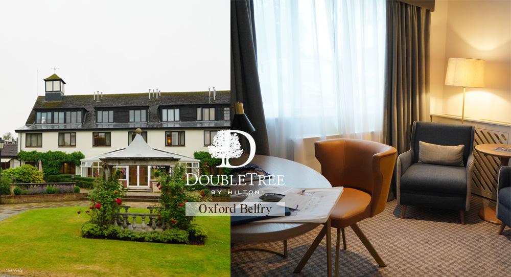 英國.住宿 | DoubleTree by Hilton Oxford Belfry 牛津貝爾弗萊希爾頓逸林酒店,英國自駕旅行平價入住