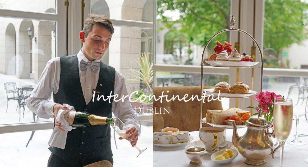 愛爾蘭.住宿 | 都柏林洲際酒店 InterContinental Dublin,英倫貴族風渡假飯店,優雅美味英式午茶