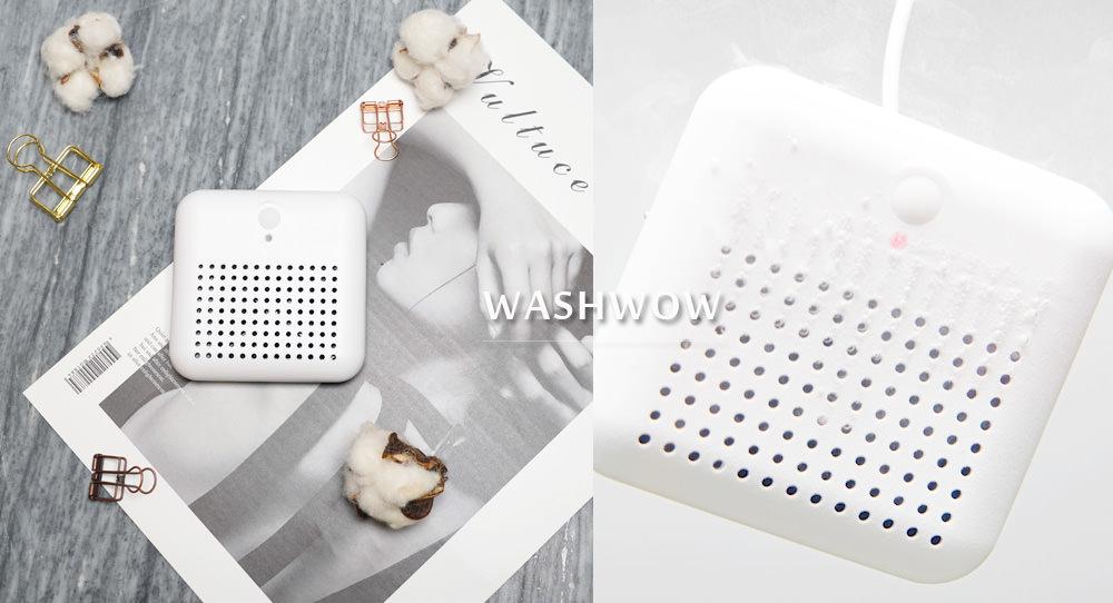 WASHWOW 微型電解洗衣機,全新 3.0 USB版,輕薄可攜,不需清潔劑!旅行洗衣、爸媽奶瓶救星、蔬果餐具,都能洗