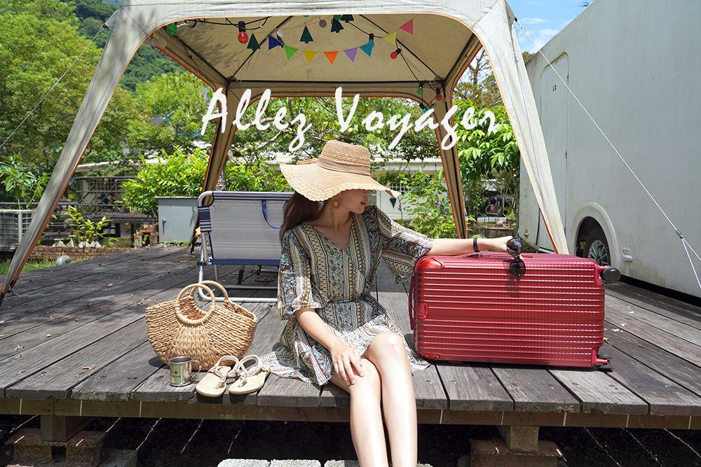 愛上胖胖箱! 旅行、野餐、露營超實用! 法國奧莉薇閣 Allezvoyager 行李箱,37比例容量、靜音好推飛機輪、質感編織紋