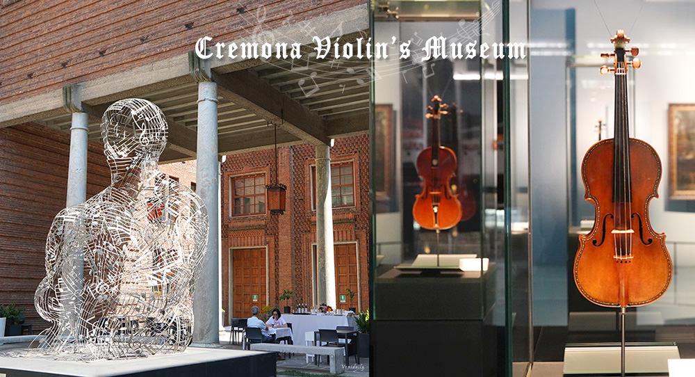 義大利.景點 | 克雷莫納小提琴博物館 Cremona Violin's Museum 享受音樂薰陶,參訪世界百萬名琴