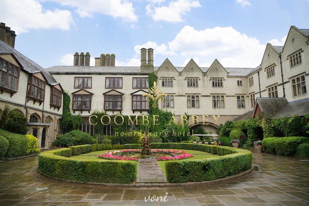 英國.住宿 | 修道院改建 Coombe Abbey Hotel 克姆艾比飯店,住宿古堡體驗超貴族,房價超平民