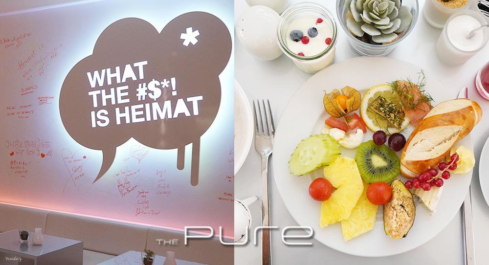 德國.住宿 | The Pure Hotel 設計酒店,距法蘭克福中央車站 Frankfurt (Main) Hbf 2 分鐘,早餐超美味