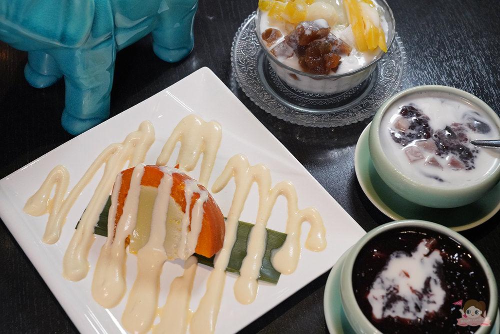 饗泰多 SIAM MORE 泰式料理