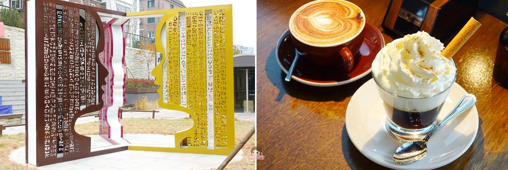 弘大咖啡店-弘大-京義線林蔭樹街-弘大書街