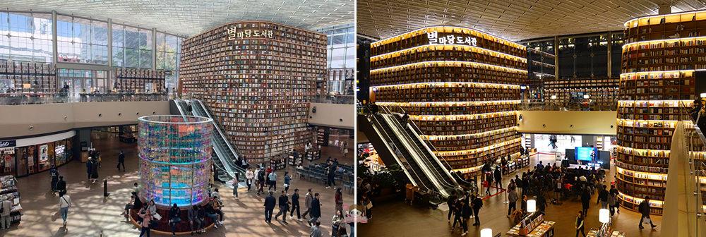 星光庭院圖書館 STARFIELD LIBRARY 별마당도서관