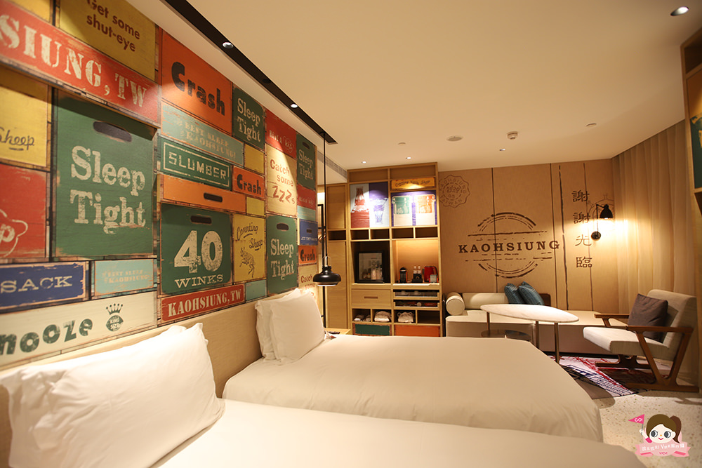 Hotel Indigo 高雄中央公園英迪格酒店 設計旅店 高空酒吧- IHG洲際飯店