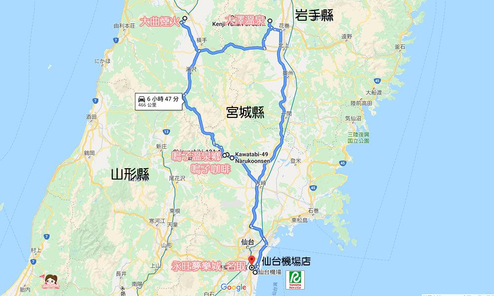 日本自駕 大曲煙火 TOYOTA租車