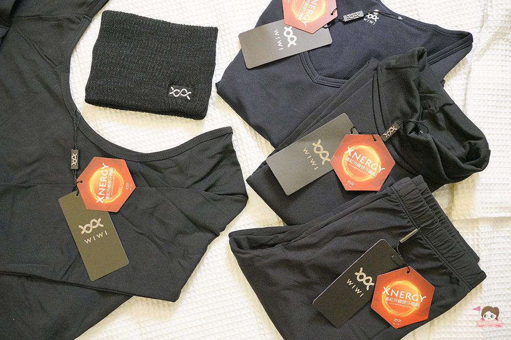 WIWI 發熱衣 溫感衣 台灣製作