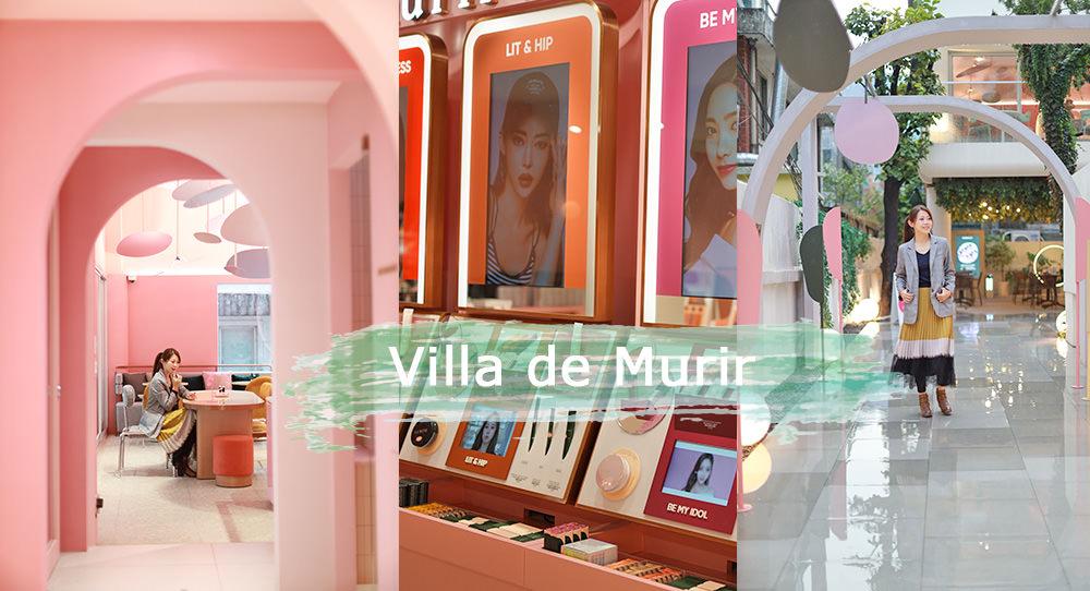首爾.新沙洞 | Villa de Murir 美妝主題咖啡廳,咖啡、彩妝、打卡夢幻組合一次滿足