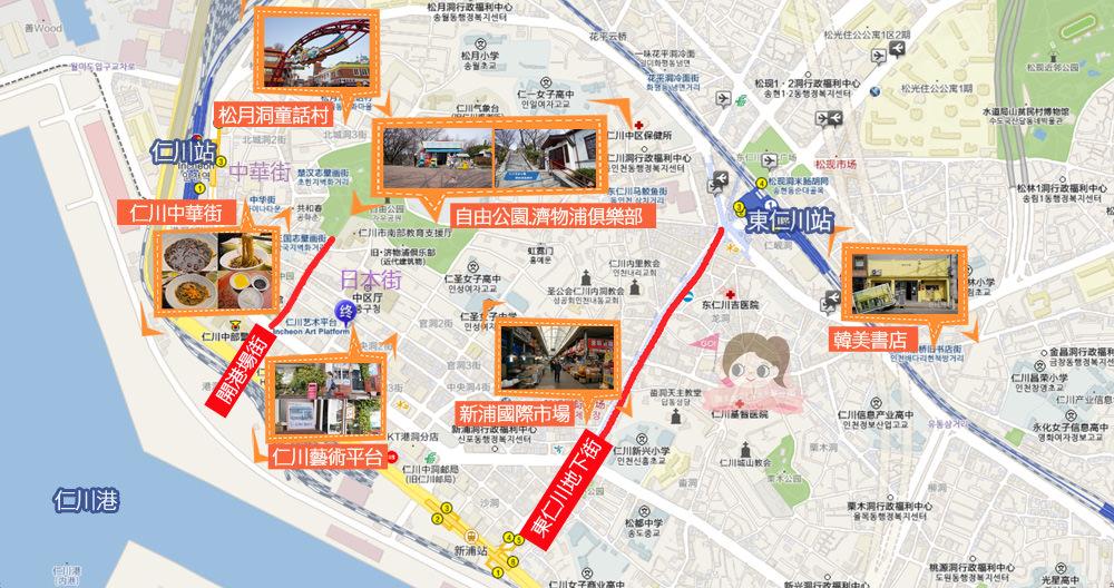 鬼怪場景 韓劇場景 仁川藝術平台 仁川開港場街