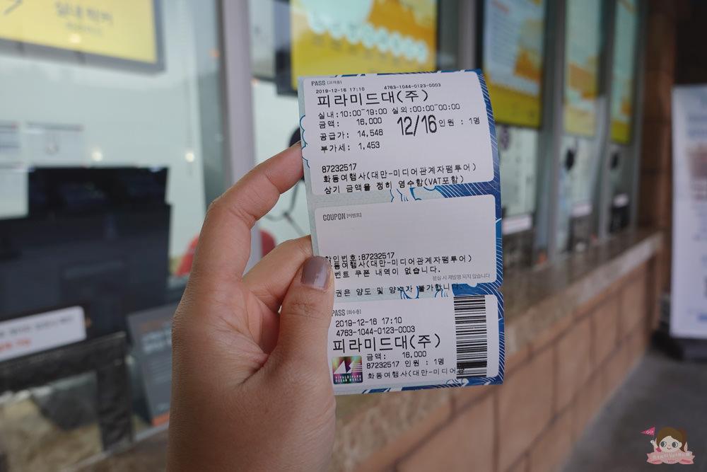 韓國滑雪會上癮!入住洪川大明百玩地度假村 SONO BELLE Hotels & Resorts,滑雪、娛樂、美食一次滿足