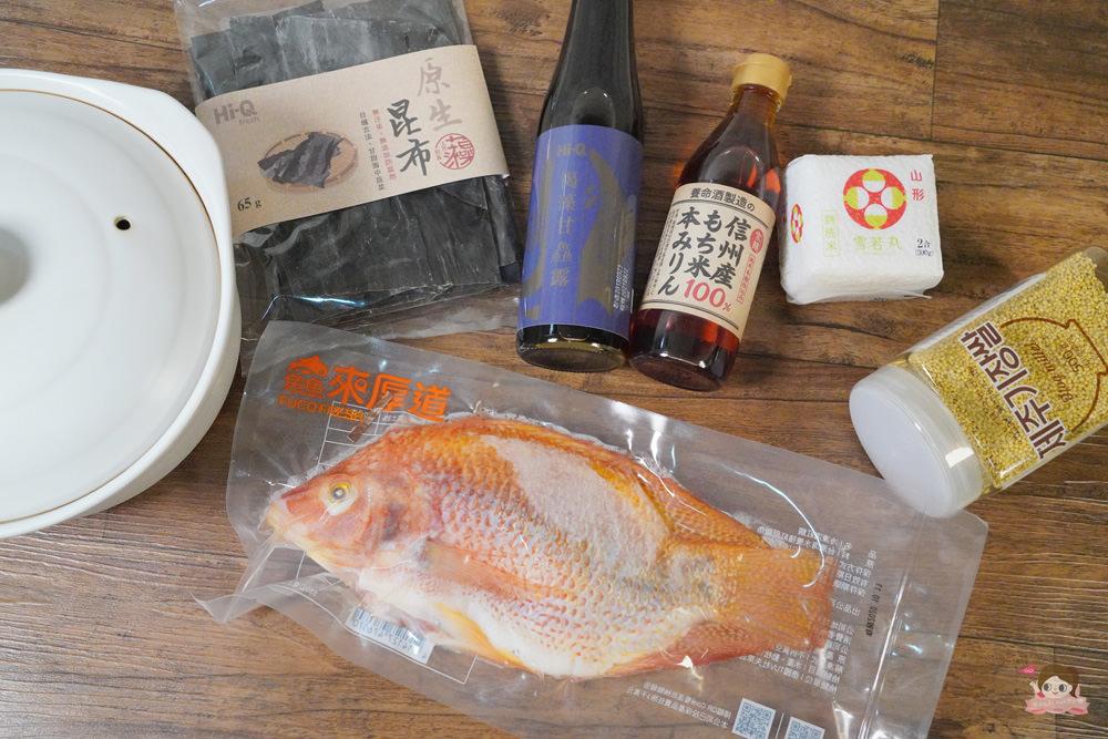 Hi-Q Fresh 鮮魚宅配