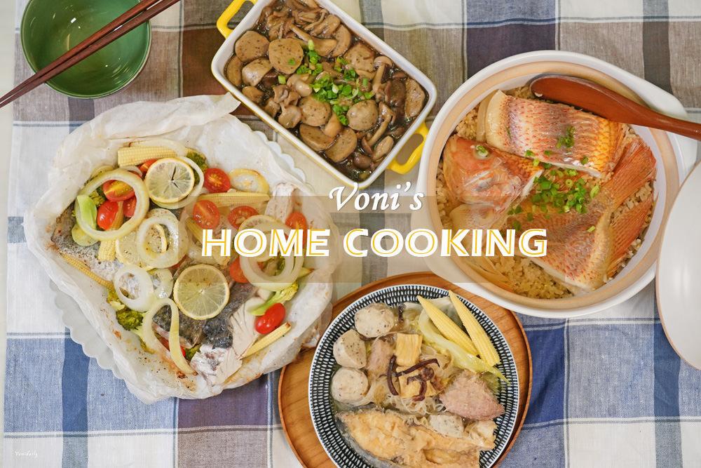 假日料理:紙包鱸魚、和風鯛魚炊飯、褐藻金鯧米粉、燴雙菇,Hi-Q Fresh 鮮魚送到家,料理輕鬆煮