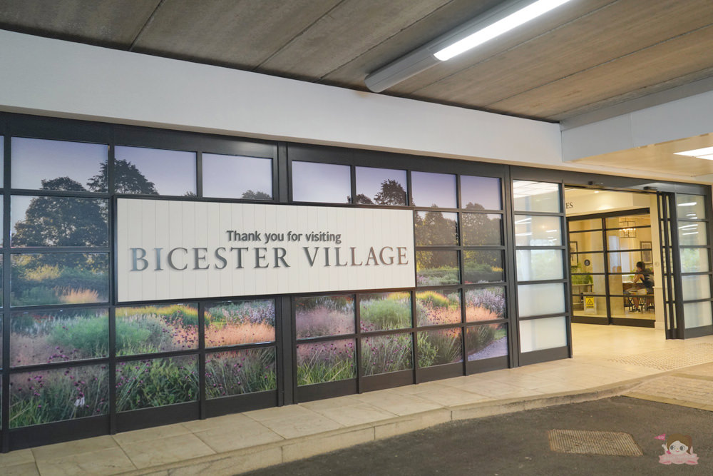 比斯特購物村系列 The Bicester Village Shopping Collection