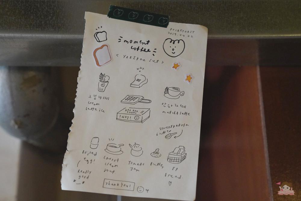 弘大&延南洞咖啡 MOMENT COFFEE (모멘트카페),美味吐司自己烤,日系雜貨文青風、韓式網美咖啡店