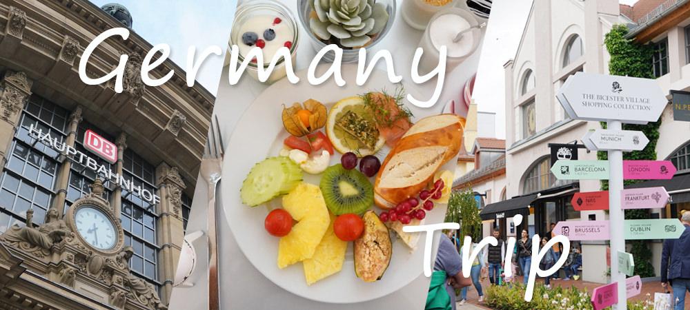 德國.自助旅行 | 搭 ICE 高速列車從法蘭克福玩到慕尼黑,住宿、購物、景點私房推薦