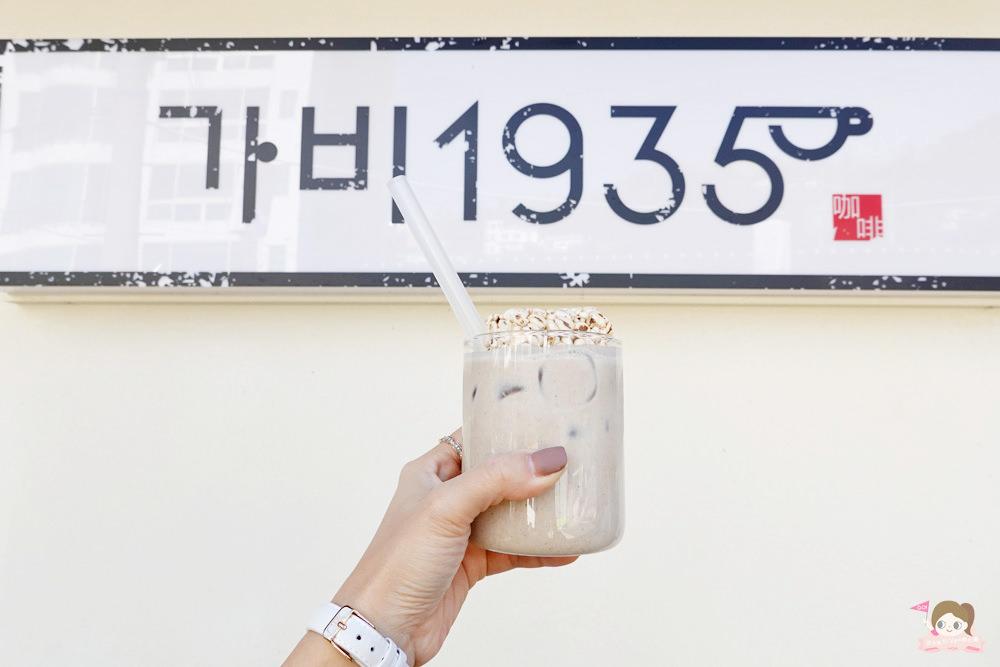全羅南道 木浦韓屋咖啡 가비1935 목포한옥카페 목포 가비1935 카페 (18)