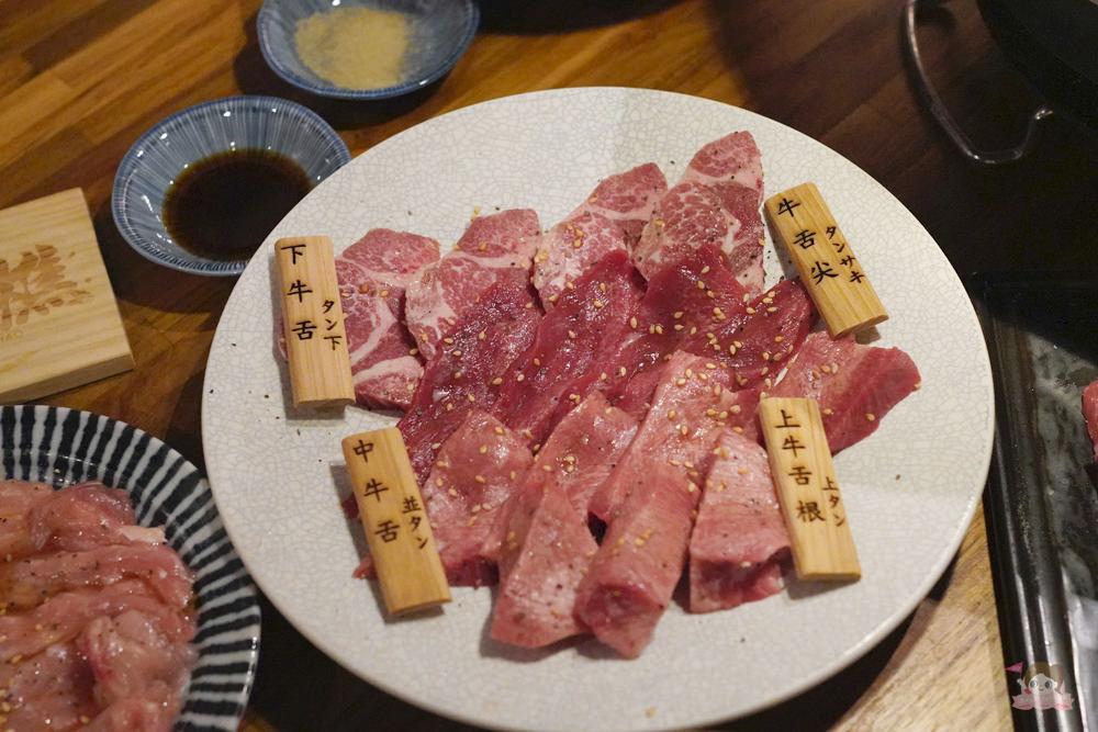 三樵炭火燒肉 正宗日式燒肉 鹿兒島和牛 台北東區