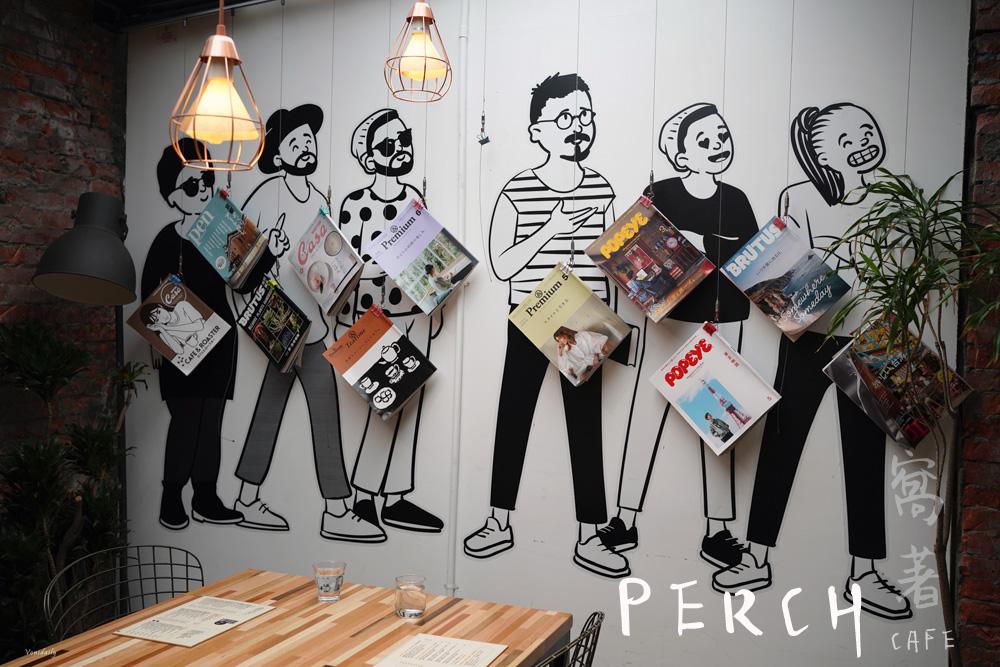 台北.美食 | 窩著咖啡 2.0 perch cafe,不限時、有插座,找本書配上咖啡甜點,窩著度過美好時光