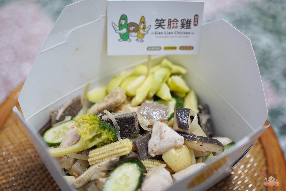高雄美食 笑臉雞鹹水雞 Siao Lian Chicken