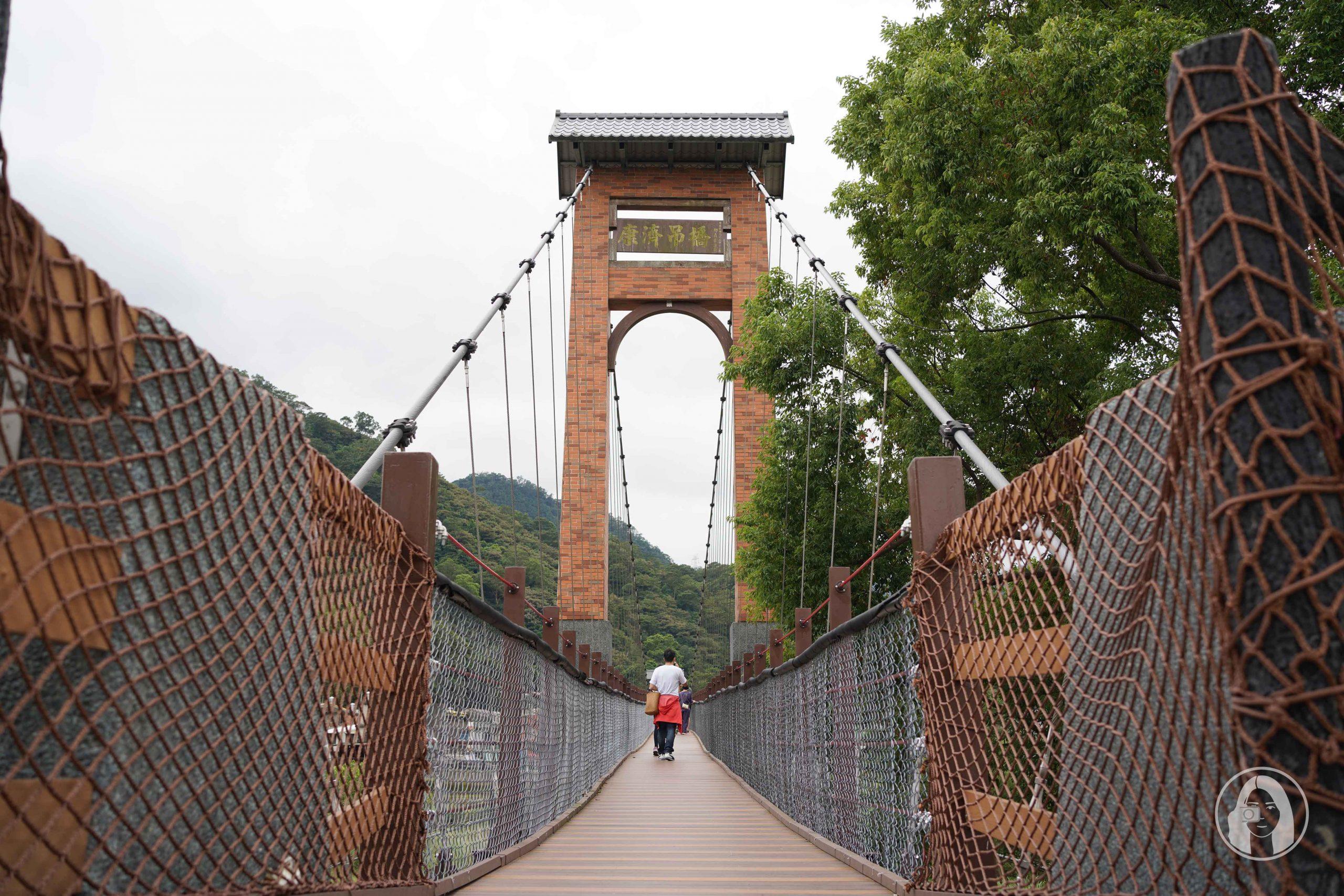 南庄 康濟吊橋