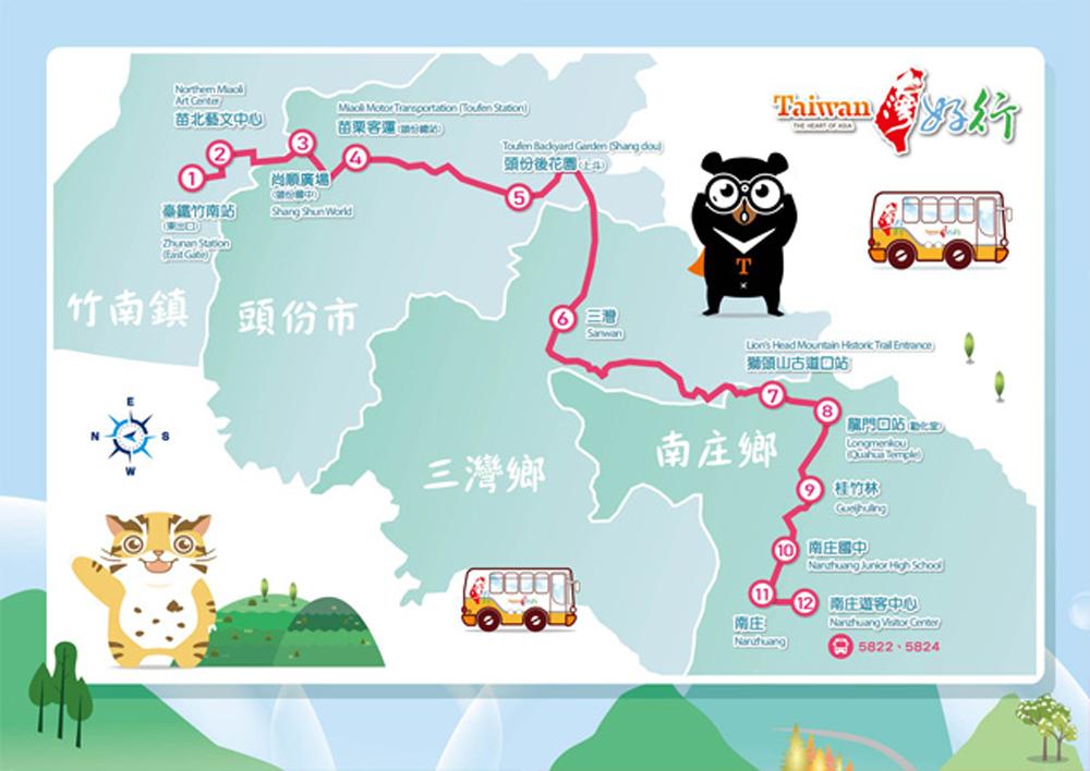苗栗 慢城輕旅行,南庄一日遊行程,桂花巷、十三間老街、蓬萊溪護魚步道、向天湖  台灣好行巴士