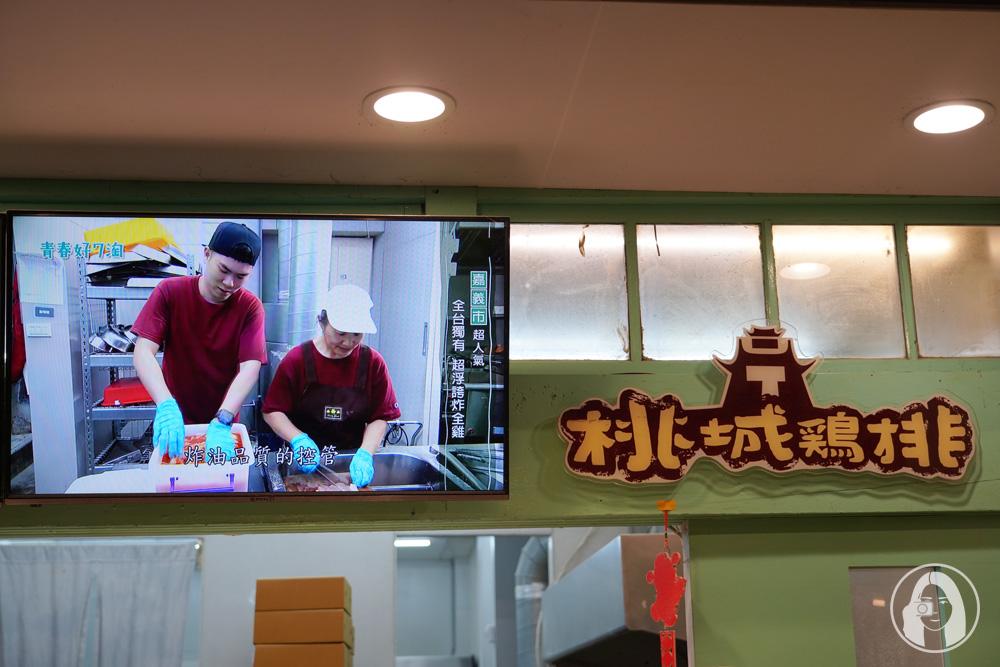 嘉義‧美食   台灣也有一隻雞! 桃城雞排脆皮噴汁炸全雞,嘉義必吃浮誇美食