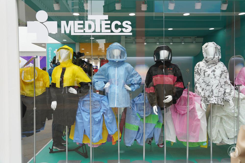 美德醫療-防疫口罩-自由生活新選擇-快閃店