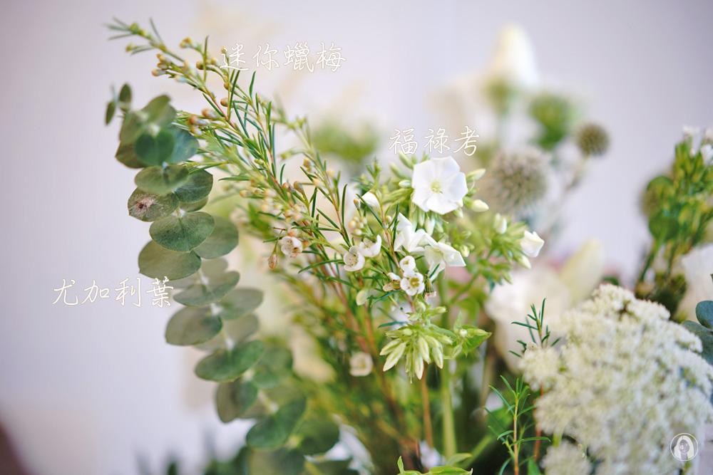 花材宅配 在家學花藝