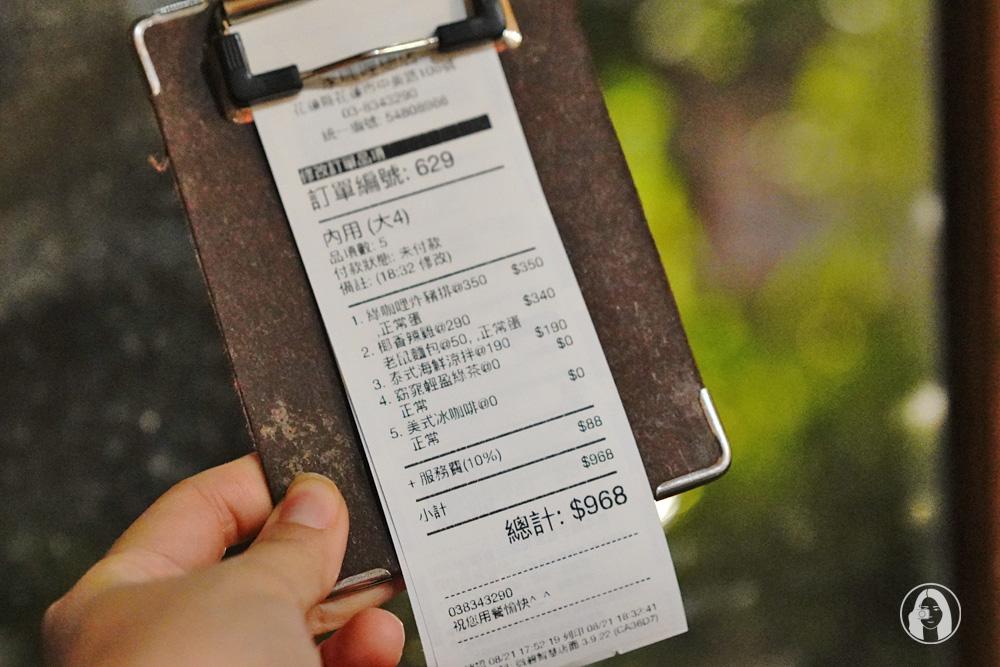 家咖哩花蓮總店 日式老宅飄香創亞洲咖哩