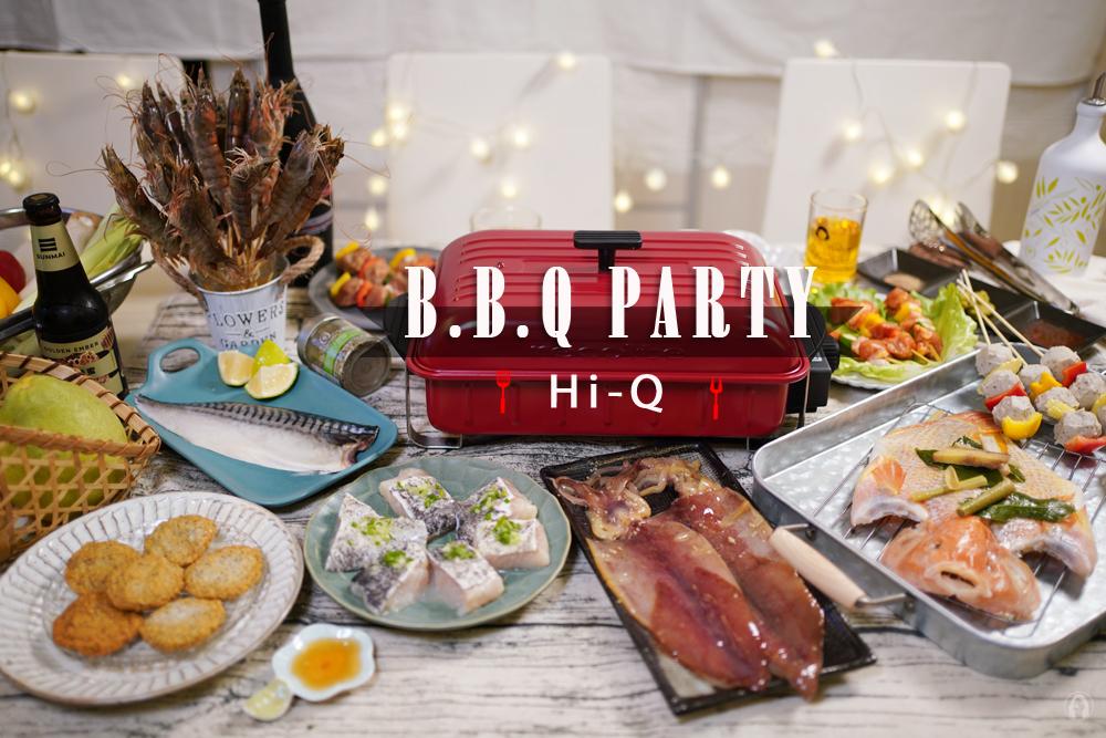 2020 中秋烤肉必備!Hi-Q Fresh 中秋烤肉海陸通吃 10 件組,優質食材、天然調味,宅在家也能烤起來